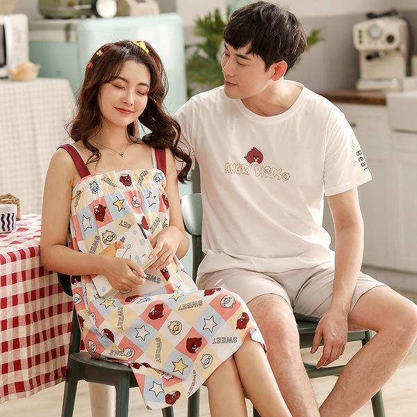 Yin Sm B008 Couple
