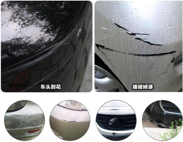 Car Body Protector Anti-Scratch Strips Stickers for VW Golf 5 6 7 Jetta MK5 MK6 MK7 CC Tiguan Passat B6 b7 Scirocco New Touareg