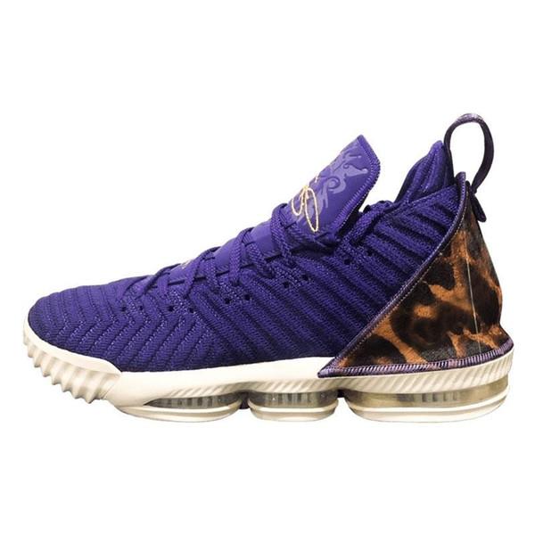 King Court Purple_