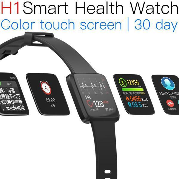 JAKCOM H1 Smart Health Watch New Product in Smart Watches as cheap tv camera broadcast reloj hombre