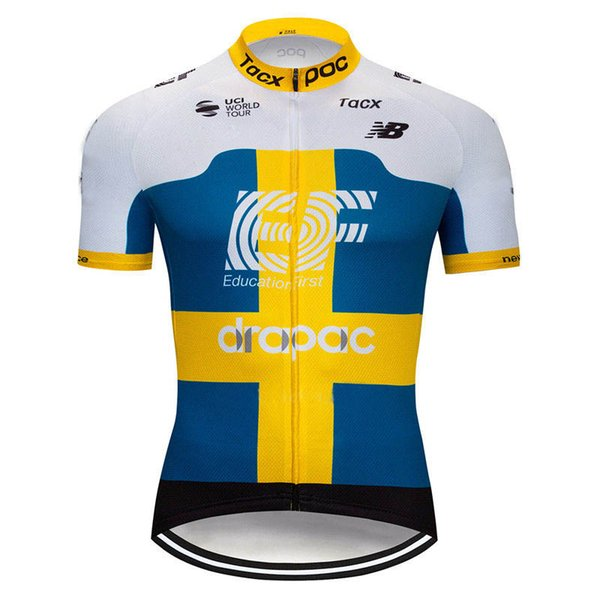 Seulement maillot 04