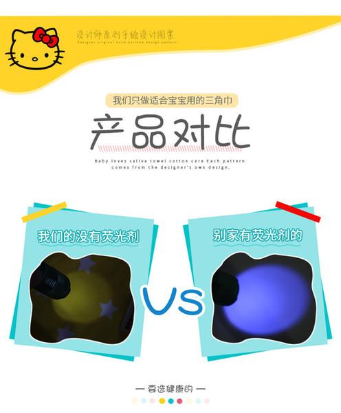 Baby triangle scarf baby saliva scarf all cotton children triangle Bib Bib pure cotton knitting Korean version ins