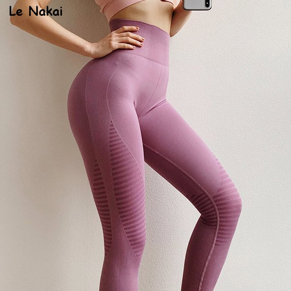High Waisted Moto Seamless Leggings for Women Scrunch BuYoga Pants Energy Seamless Workout Legging Pink Fitness Gym Tights