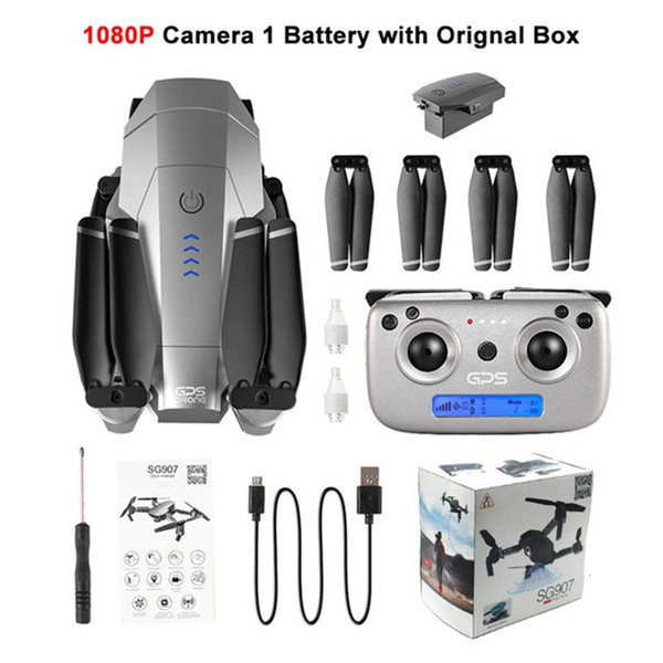1080P 1battery صندوق