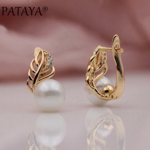 PATAYA New 585 Rose Gold Micro-wax Inlay Natural Zircon White Sea Shell Pearls Dangle Earrings Women Wedding Party Leaf Jewelry