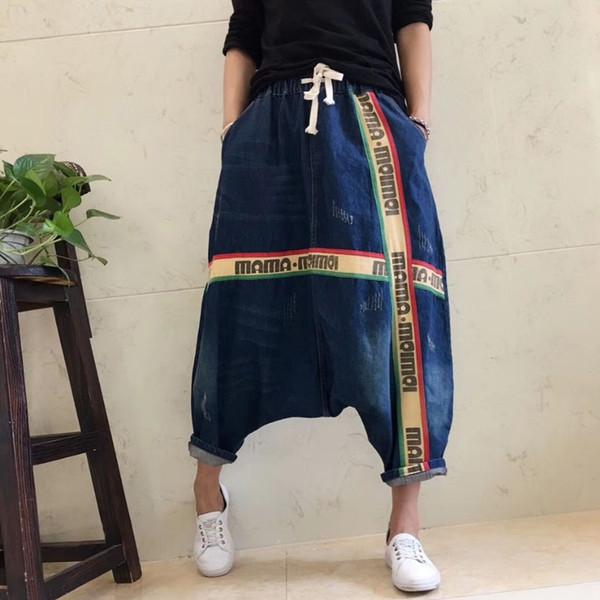 Women Jeans Denim Pants Cross-pants Trousers for Ladies Big Loose Plus Size Hip Hop Baggy Casual Fashion Vintage Autumn 180479