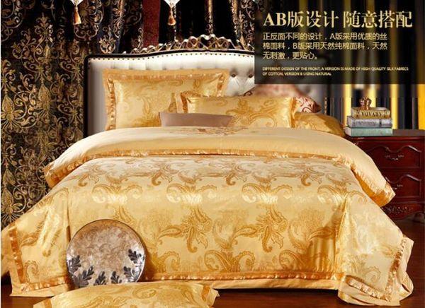 4pcs gelb golden 100% luxuriös / edel König / Königin verlässt Seidenbaumwolljacquardbettwäschesatz / Tröster / Doona Bettbezug-Sets