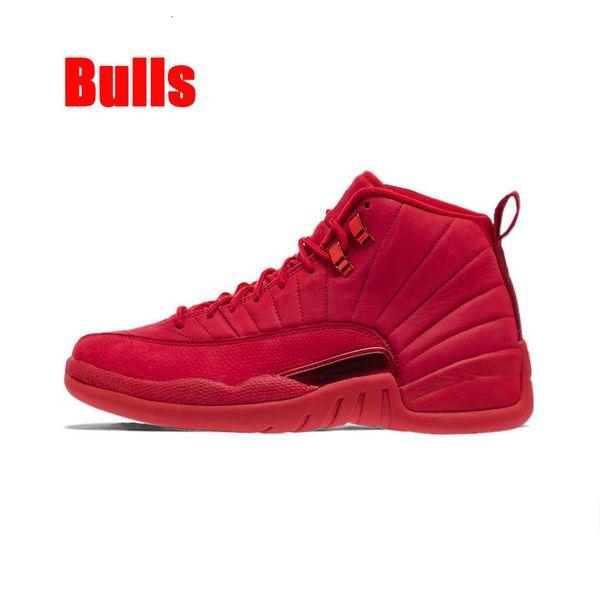 Bulls gym red