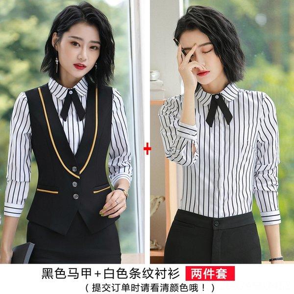 colete preto camisa listrada + branco