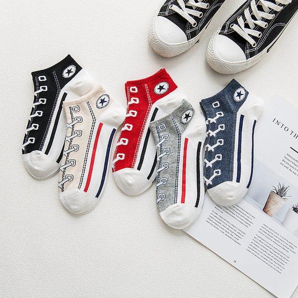Mens diseñador mujer primavera y verano nuevas damas algodón versión coreana del campus viento personalidad calcetines damas encaje patrón barco socking