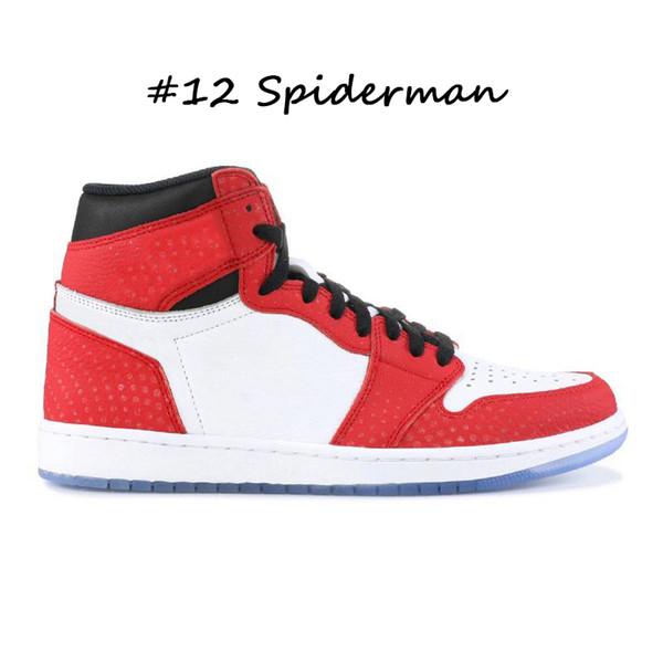 # 12 Spiderman 36-46