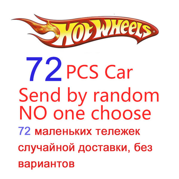 72pcs