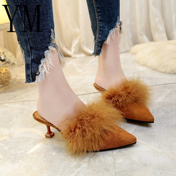 2019 Sexy Luxury Lady Slippers Brown Slip On Pointed Toe Fur Decorate Women Outdoor Slipper Shoes Woman Pumps Slides 35-39