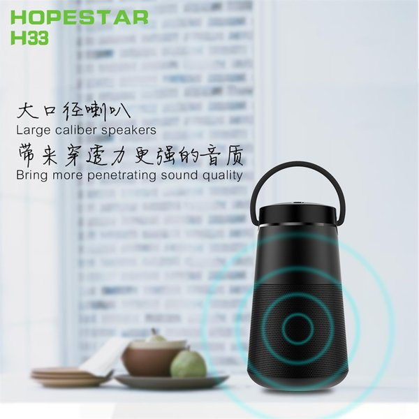 HOPESTAR H33 wireless portable small stereo Bluetooth speaker outdoor bass effect with USB AUX FM TF mobile sports frenzy subwoofer music