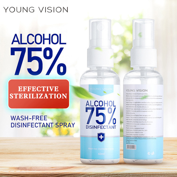 best selling 60ml Portable Spray Sterilization Disinfection Gel Household Disposable Hands-Free Water Disinfection Hand Sanitizer