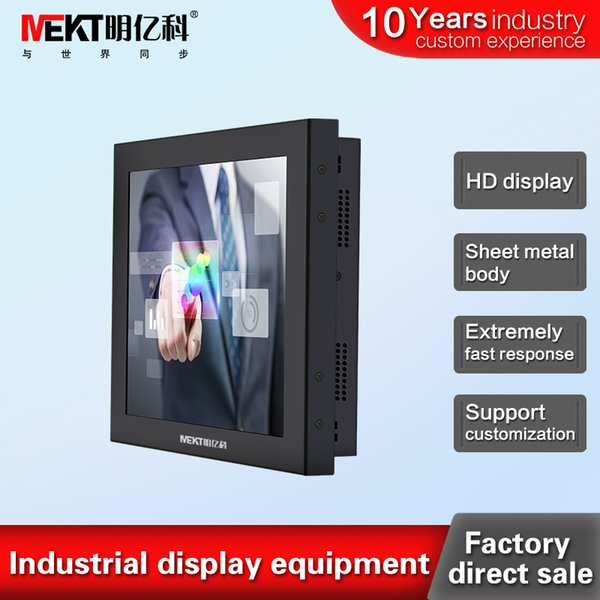 best selling Low power consumption LCD Monitor,10 inch industrial monitors CNC equipment using computer monitors