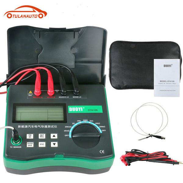 Auto Circuito Resistenza elettrica Tester Micro Ohm Meter W / sensore di temperatura a pile gigital Millionm Meter con Tc