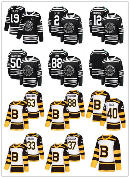 2019 Winter Classic Chicago Blackhawks Boston Bruins DeBrincat Toews Patrick Kane Seabrook Crawford Pastrnak Bergeron Marchand hockey jersey
