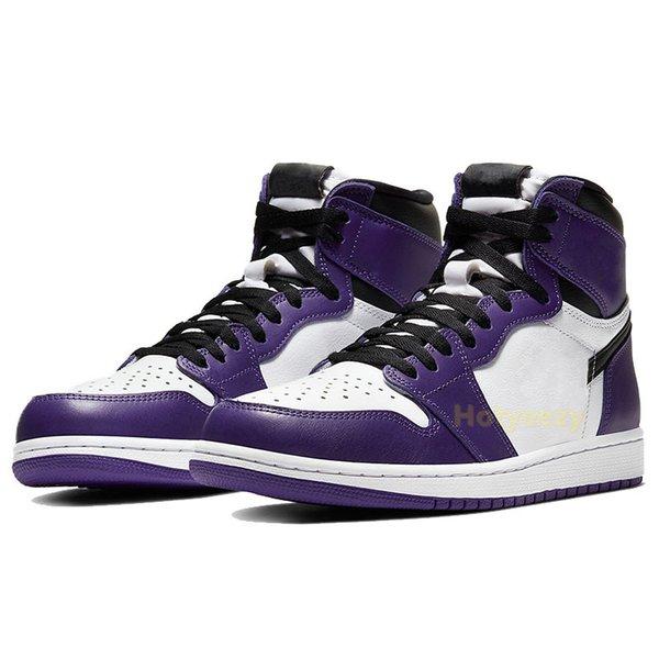 суд фиолетовый белый