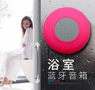 Free Shipping Sucker Speaker Waterproof Bluetooth Wireless Shower Speakers Subwoofer Handsfree Call Micro Music for Car Bathroom Office Home