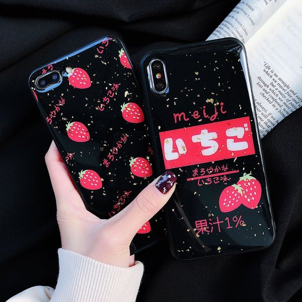 3D Kawaii Strawberry Gold Glossy Couple Phone Case for IPhone X XS MAX XR 8 7 6 6S Plus Soft Silicon Bumper Back Cover Cute Japan Fruit New