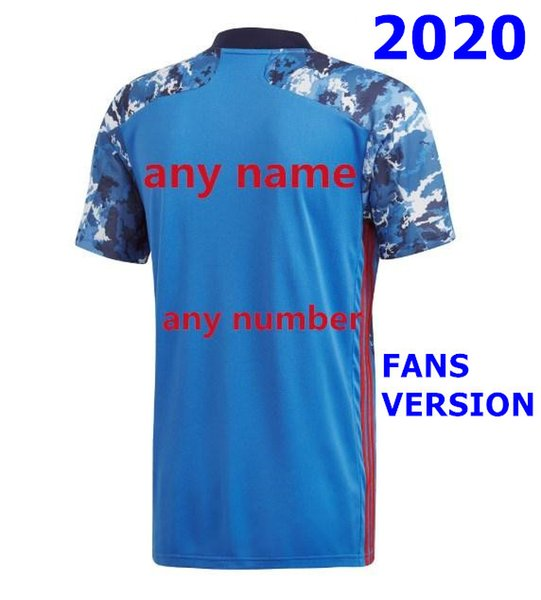 2020 ANY name ANY number - RED FONTS