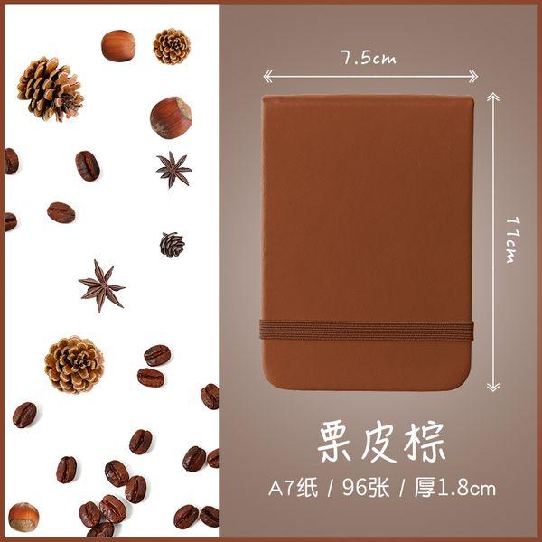 Brown A7