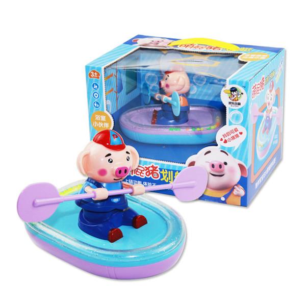 Neues lustiges nettes Meerespflanzenschwein, das Kinderbabyspiel-Wasserspielzeug rudert Babypartyartefakt Badespielwaren simuliertes Paddel des Babypartyschweins