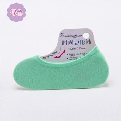 E5022-9 boat Socks Green