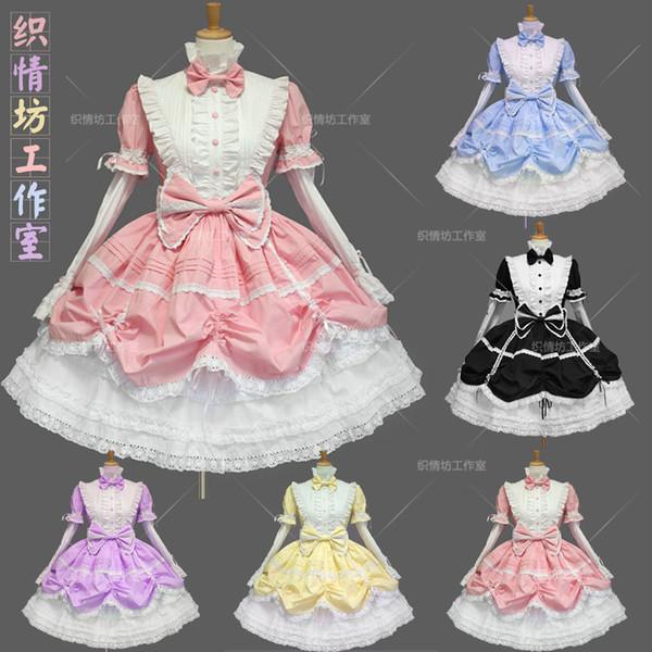 Cosplay Love Love Princess Dress Lolita Style Dress Cake Cake Sweet Cute Kawaii Maid Wear Cos For Women Festival