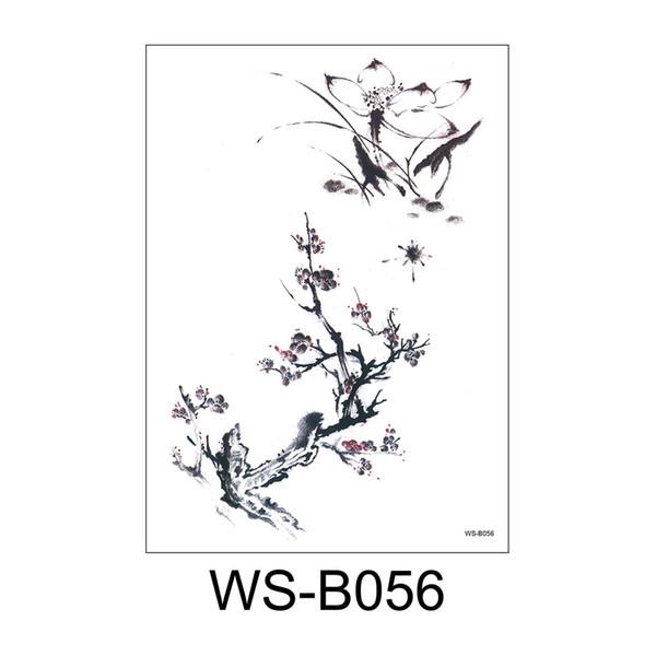 WS-B056