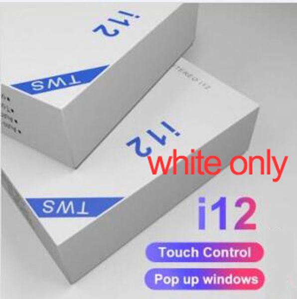 원래 I12의 TWS-흰색 동일 이전과