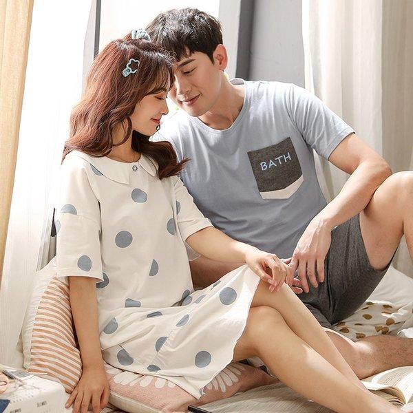 Yin Sm B032 Couple