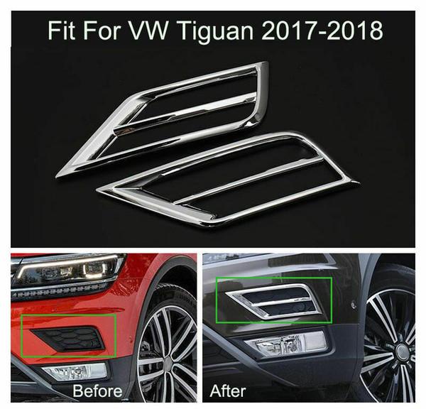 2шт ABS противотуманные передние противотуманные фары рамка рамы крышка для VW Tiguan 2017-2019