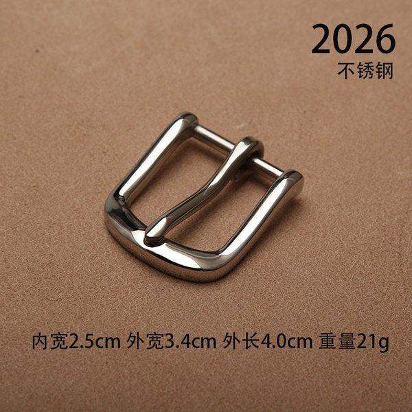 2026 Внутренняя ширина 2.5 Нержавеющая сталь