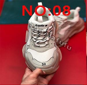 NO: 08