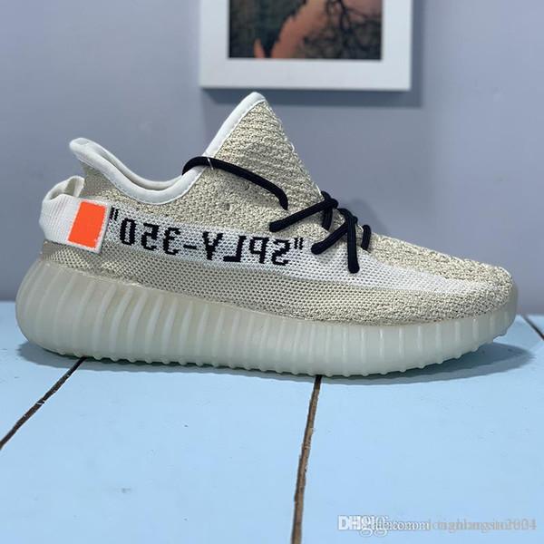 Adidas Yeezy 350 marrone