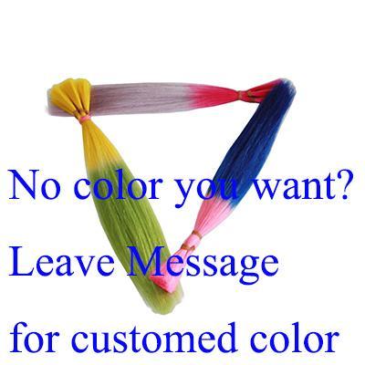 Customed 색