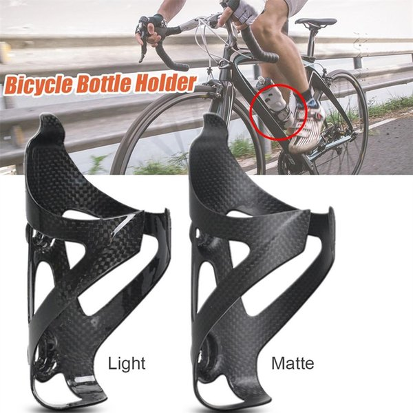 Full Carbon Bottle Cage Lightweight Race Lite Bicycle Water Bottle Cage Holder