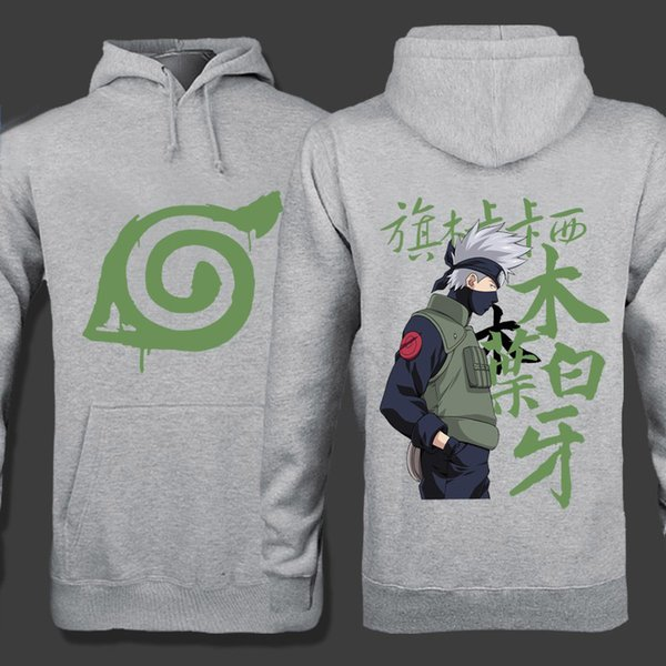 Men's Clothing Hoodies Sweatshirts [XHTWCY] Autumn Naruto hedging hooded four generations of Naruto anime lovers jacket for men and women