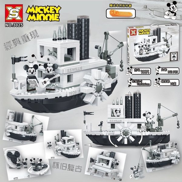 top popular 2019 New Ideas Steamboat Willie Movie ed 21317 Building Blocks Bricks Toys for Kids Gifts Model Baby Christmas Gift 2020