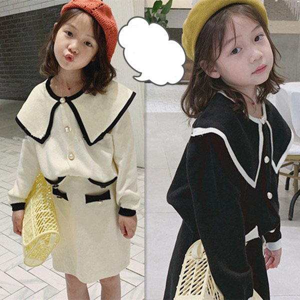 Mommy and daughter matching outfits lady style girls outfits kids lapel pearls buckle long sleeve cardigan tops+beaded skirt 2pcs sets F1006
