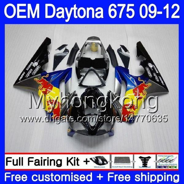 Injection For Triumph Daytona 675 09 10 11 12 Bodywork 323HM.17 Daytona-675 Yellow red Daytona675 Daytona 675 2009 2010 2011 2012 Fairing