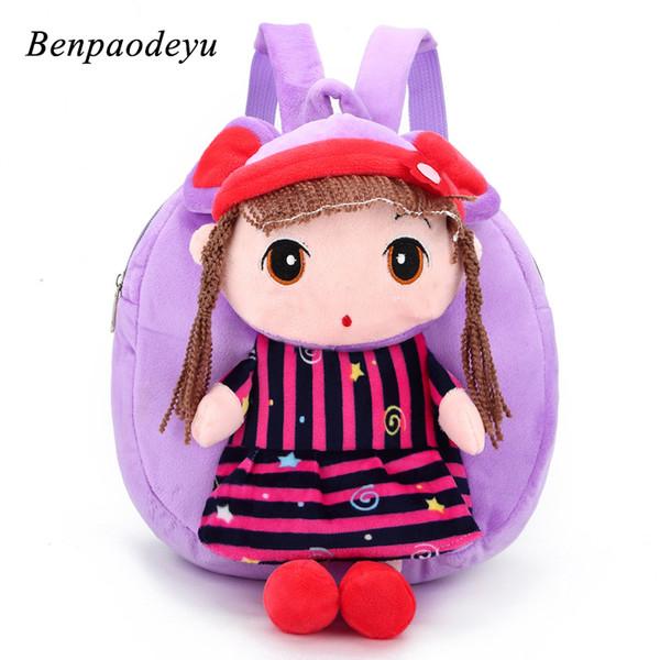 Plush Backpack for Kids Girls Toddler Cute Cartoon Baby Girls Toy School Bag Student Kindergarten Bags Children Soft School Bags