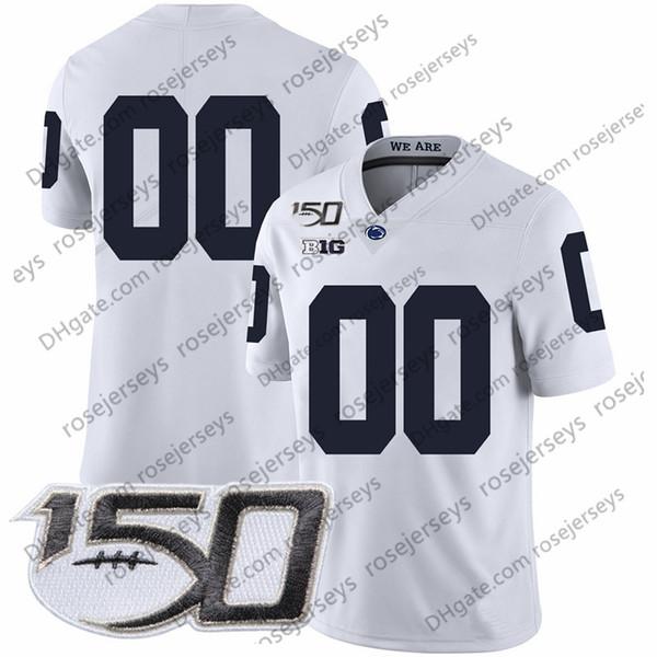 Белый (только номер) с 150-й