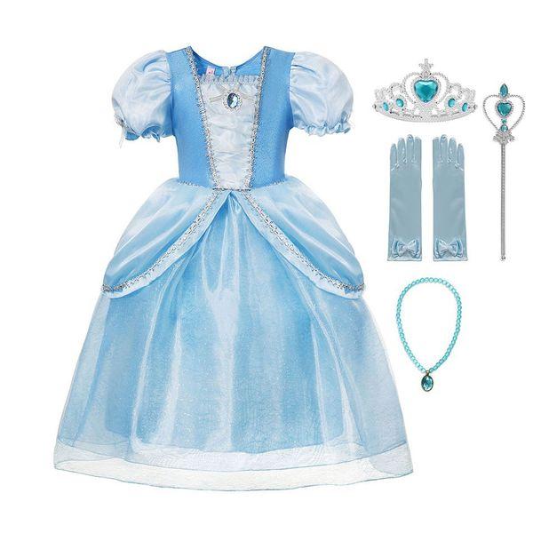 드레스 세트 02
