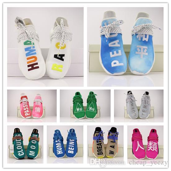 NMD Running Shoes Original Human Race Happy Holi nerd Sun Glow Equality Runner Primeknit Men and Women Pharrell Williams HU Sport Sneaker