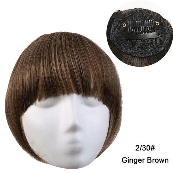 Cinger Brown