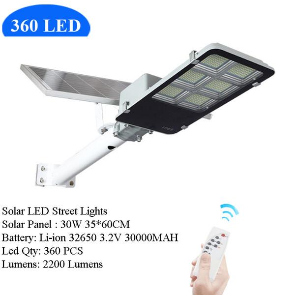 360 شارع LED الشمسية