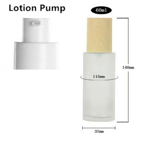 60ml lotion pump bottle